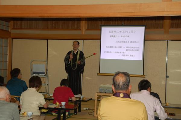 楽しく学ぶ仏教セミナー 養壽寺 予定